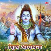 Mritunjay Mahadevam-Shlok Song