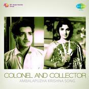 Ambalapuzhakrishna Song