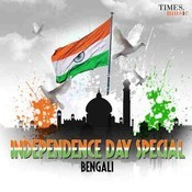 Independence Day Special - Bengali Songs