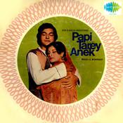 Paapi Torey Anek Songs
