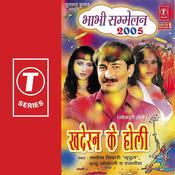 Khaderan Ke Holi-Bhabhi Sammelan-2005 Songs