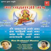 Maa Brahmani Mantra Songs