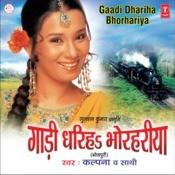 Gaadi Dharih Bhorhariya Songs