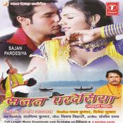Baijnath Jai Vishwanath Song