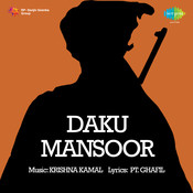 Daku Mansoor Songs