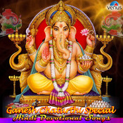 Ganesh Chaturthi Special - Hindi Devotional Songs Songs