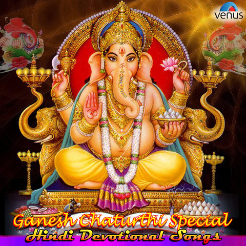 Searches Related to Ganesha Chaturthi Songs