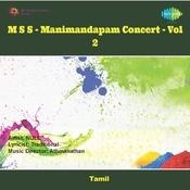 M S S Manimandapam Concert Vol 1 Songs