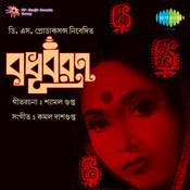 Badhubaran Songs