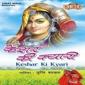Keshar Ki Kyari Songs