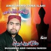 Kalam Mian Muhammad Bakhsh MP3 Song Download- Awal Hamd Sana