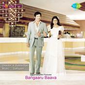 Bangaaru Baava Songs