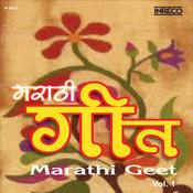Martathi Geet Vol 1 Songs
