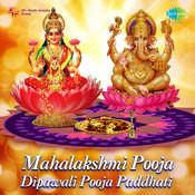 Mahalakshmi Pooja And Dipawali Pooja Paddhati Songs