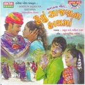 Aashadhi Meghma Song