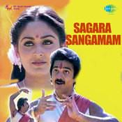 Sagarasangamam Mal Songs