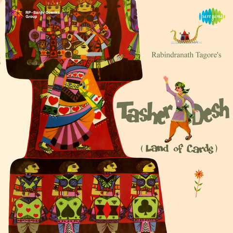 Tasher Desh Tagore Song Download Tasher Desh Tagore Mp3