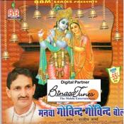 Manwa Govind Govind Bol Songs