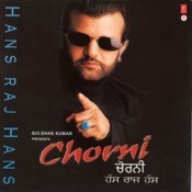 Chorni Songs