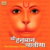 Hanuman Dhyana Mantra Song