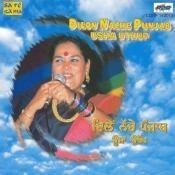 Usha Uthup Dilon Nache Punjab Songs