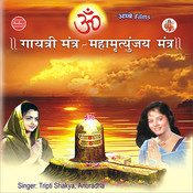 gayatri mantra download mp3 free by anuradha paudwal