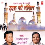 Ishq Ki Manzil Songs