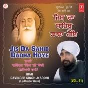Jis Da Sahib Dadha Hoye Songs