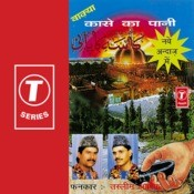 Kaase Ka Paani Songs