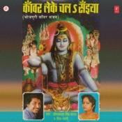 Kanwar Leke Chal Saiyan Songs