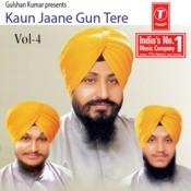 Kaun Jaane Gun Tere Songs