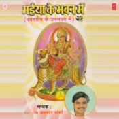 Maiya Ke Bhawan Mein Songs