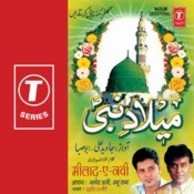 Milad-E-Nabi Songs