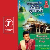 Muhammed Ke Ghar Ka Ujala Hain Khwaja Songs