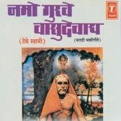 Namo Gurve Vasudevay Songs