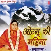Om Ki Mahima (Amritwani) Songs
