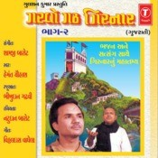 Garvo Gadh Girnar Songs