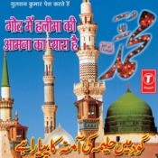 God Mein Halima Ki Aamna Ka Pyara Hai Songs