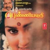 Punniya Vathi Songs