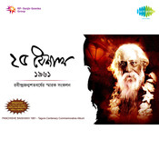 Shatabarshe - Rabindranath Vol 1 Songs