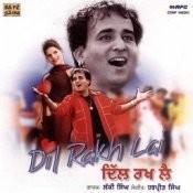 Dil Rakh Lai Lucky Singh Songs