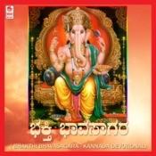 hindu devotional slokas mp3 free download