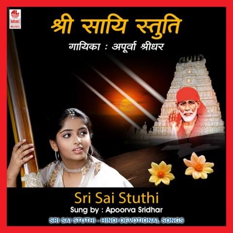 Sri Sai Stuthi