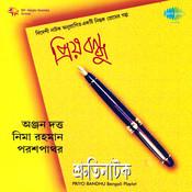 Priyo Bandhu Songs