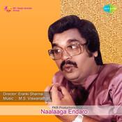 Naalaaga Endaro Songs