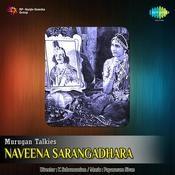 Naveena Sarangadhara Songs