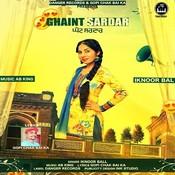 Ghaint Sardar MP3 Song Download- Ghaint Sardar Ghaint Sardar