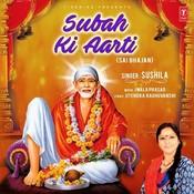 Subah Ki Aarti Song