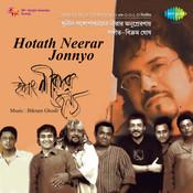 Hotath Neerar Jonnyo Songs