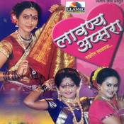 Lavanya Apsara Songs